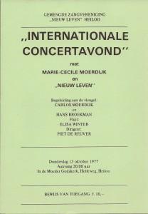 1977 Programmaboekje