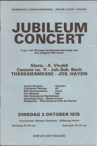 1978 Programmaboekje