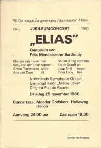 1980 Programmaboekje