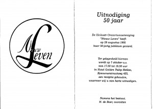 1995 Lustrum 02