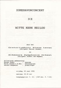 1995 a Vouwblad zomeravondconcert